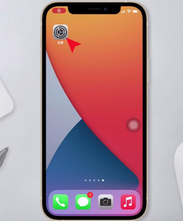 iphone呼叫转移不停转圈-第1张图片